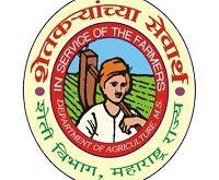 Krushi Vibhag Recruitment