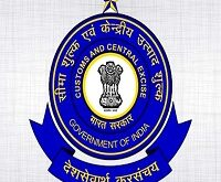 Mangalore Customs Recruitment
